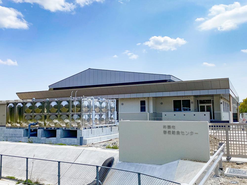杵築市学校給食センター建設機械設備工事