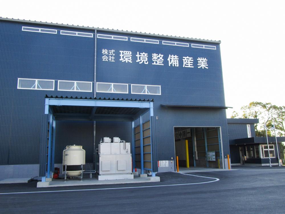 環境整備産業三佐工場