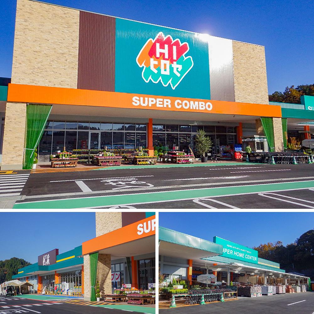 施工写真:HIヒロセSUC竹田店新築工事2