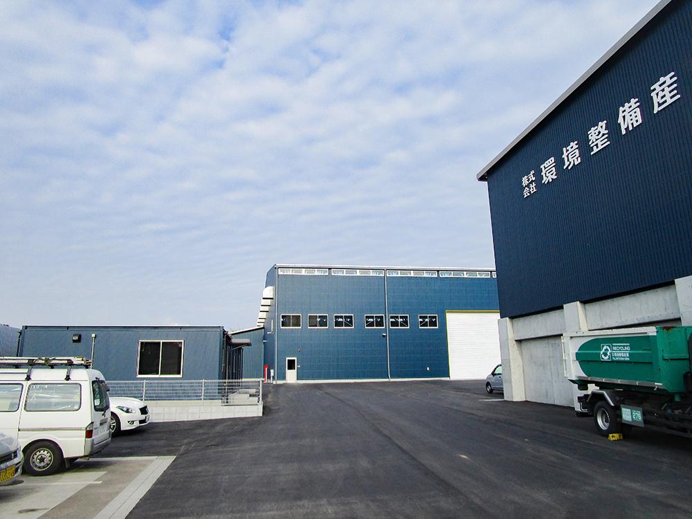 施工写真:(仮称)環境整備産業三佐工場B棟新築工事2