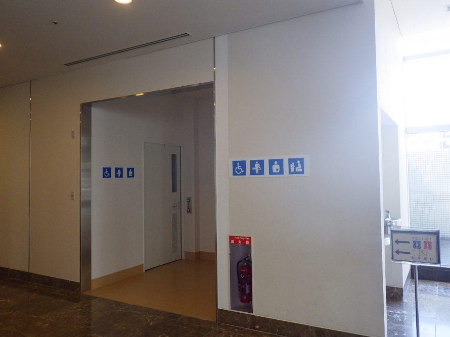 施工写真:平成29年 共まち単施 第103-3号 総文セ多目的便所整備工事2